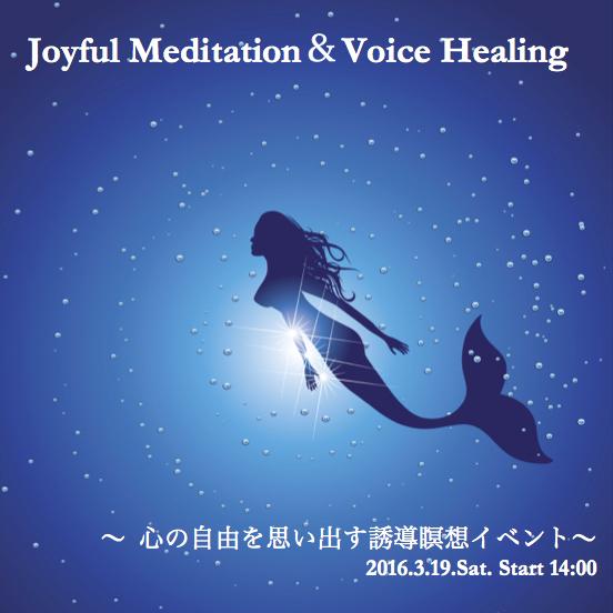 Meditation_Nagoya のコピー